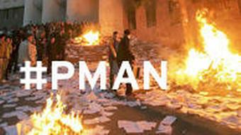 Photo of burning paper in the streets superimposed with #pman