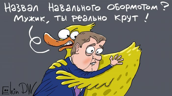 Karikatur Dmitri Medvedev Korruption Russland von Sergey Elkin