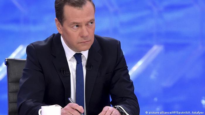 Дмитрий Медведев (фото из архива)