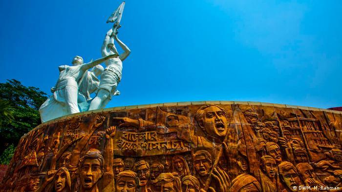 বিজয় ৭১, কৃষিবিশ্ববিদ্যালয়, ময়মনসিংহ