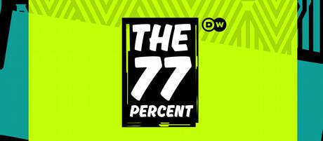 DW The 77 Percent (Sendungslogo englisch)