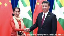 01.12.2017 *** (171201) -- BEIJING, Dec. 1, 2017 () -- Chinese President Xi Jinping (R), also general secretary of the Communist Party of China (CPC) Central Committee, meets with Myanmar State Counselor Aung San Suu Kyi, who is here to attend the CPC in Dialogue with World Political Parties High-Level Meeting, in Beijing, capital of China, Dec. 1, 2017. (/Rao Aimin)(mcg) |