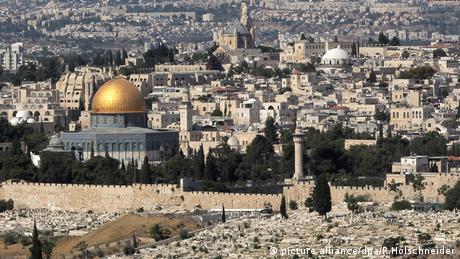Трамп повідомив Аббасу, що перенесе посольство США до Єрусалима
