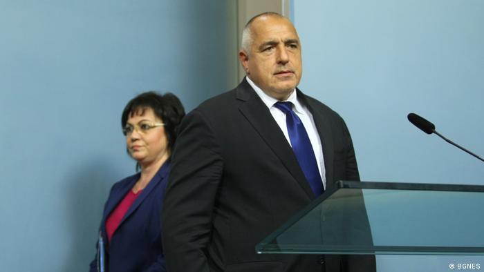 Борисов и Нинова