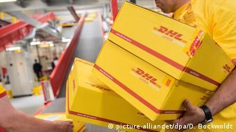 Коробки для посылок DHL Express