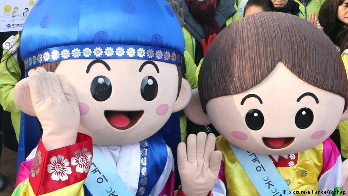 Südkorea Touristenpromotion in Busan (picture-alliance/Yonhap)