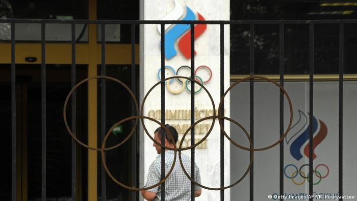 офис Олимпийского комитета России в Москве