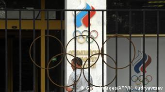 Russland Sitz des Olympischen Kommittees in Moskau