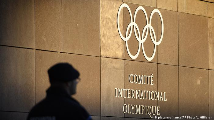 Schweiz Hauptsitz Internationales Olympisches Komitee in Lausanne (picture-alliance/AP Photo/L. Gillieron)