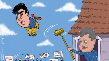 Коментар: Саакашвілі в Україні - довгі проводи, короткі зустрічі