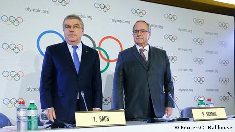 МОК відсторонив Росію від Ігор у Пхьончхані
