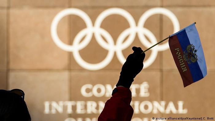 IOC-Beratung zu möglicher Strafe für Russland (picture alliance/dpa/Keystone/J.C. Bott)