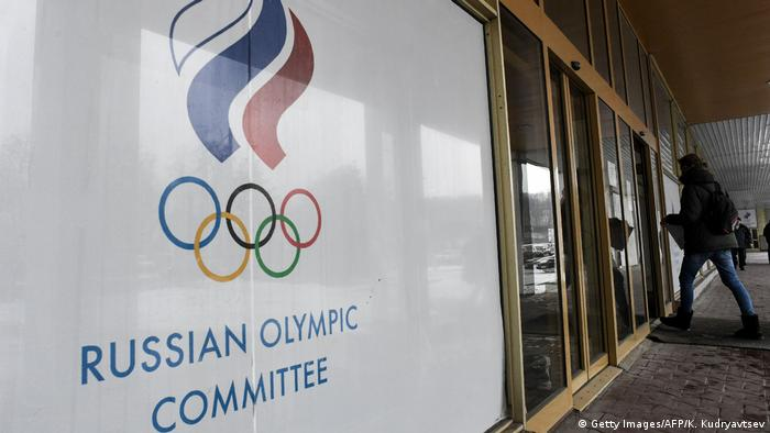 Russian Olympic Committee (Getty Images/AFP/K. Kudryavtsev)