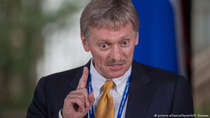 Прессекретар президента Росії Дмитро Пєсков