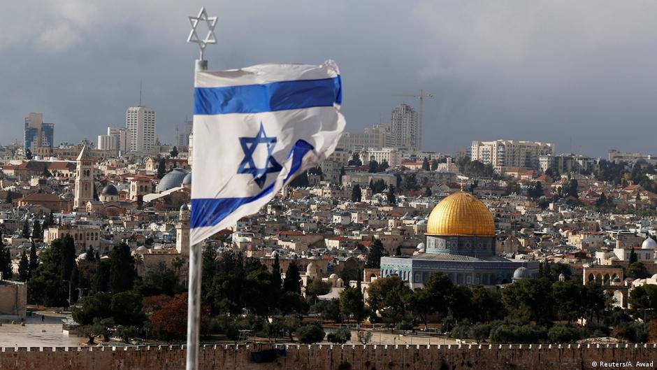 Hamás llama a una nueva intifada tras decisión de Trump | El Mundo | DW | 07.12.2017