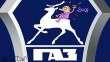 Karikatur Sergey Elkin - Putin kündigt erneute Kandidatur bei Präsidentenwahl 2018 an.