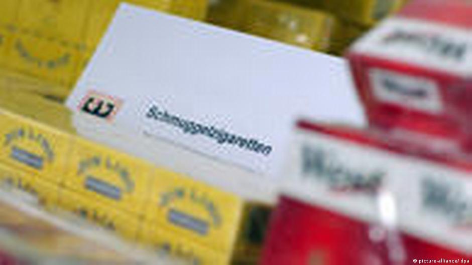 Где нелегально купить сигареты сигарета чтобы бросить курить купить