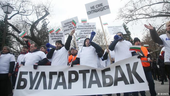 Bulgarien protestierende Mitarbeiter der Firma Bulgartabak in Sofia (BGNES)