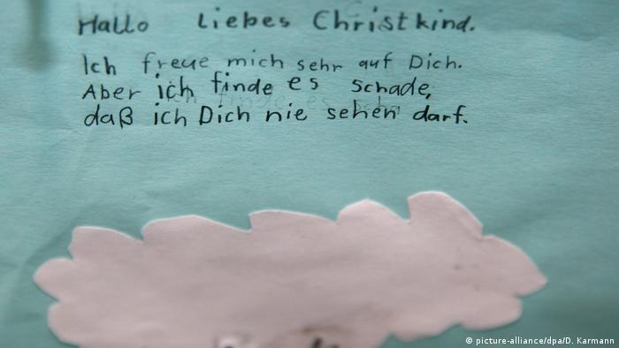 Письмо Рождественскому Дитяти