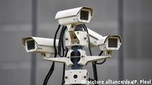Überwachungskamera - Symbolbild