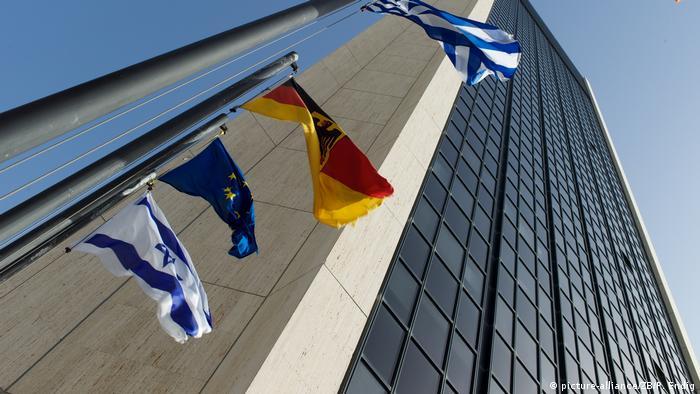 Embajada alemana en Tel Aviv (picture-alliance/ZB/P. Endig)