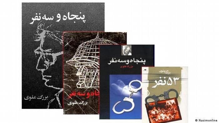 Studentenbewegung, Iran, die Gruppe 53 nafar, Reza Shah, Pahlavi
