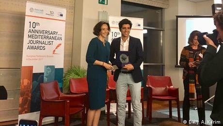 الأميرة الأردنية ريم علي تسلم جائزة آنا ليند لمقدم برنامج شباب توك، جعفر عبر الكريم.