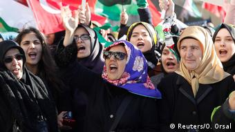 Демонстранты в Стамбуле протестуют против переноса посольства США в Иерусалим, 8 декабря