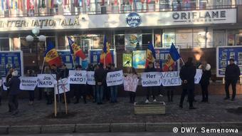 Протесты в Кишиневе против сближения Молдавии с НАТО