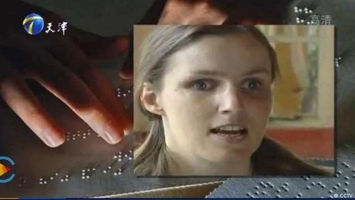 Screenshot Beitrag Blindenschule (CCTV)