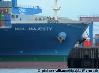 Японський контейнеровоз у порту Гамбурга (архівне фото)