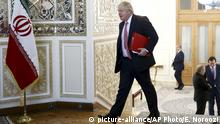 Iran Teheran Besuch Boris Johnson (picture-alliance/AP Photo/E. Noroozi)