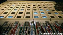 Ägypten Arabische Liga Sitz in Kairo