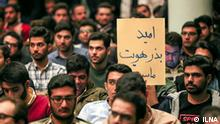 Iran Studenten Demonstration