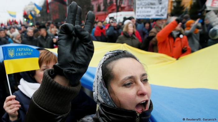 Сторонники Саакашвили на демонстрации в Киеве