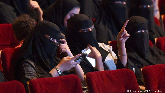 Saudi Arabia Short Film Festival (Getty Images/AFPF. Nureldine)