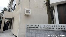 Mazedonien Innenministerium Symbolbild