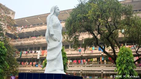 Bangladesch Dhaka - Denkmal für Begum Rokeya Sakhawat Hossain (DW/M. M. Rahman)