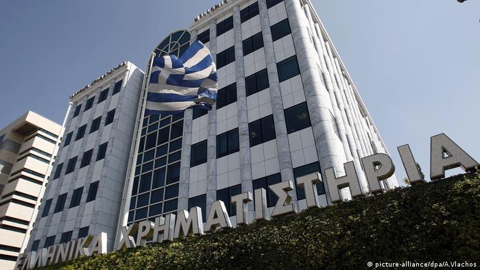 Athen, Börse