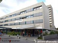 Здание клиники при кельнском университете