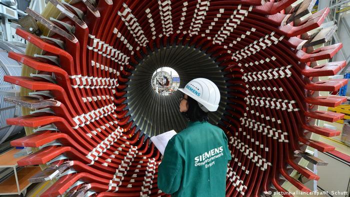 Завод Siemens