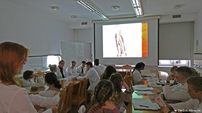 Umweg Polen? Medizin-Studium ohne NC | Politik & Gesellschaft | DW ...