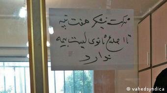 یکی از کارگران: «هرجا برویم بدون بیمه پول خون از ما میگیرند».