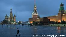 Moskau: Roter Platz am Abend (picture-alliance/dpa/S. Stache)