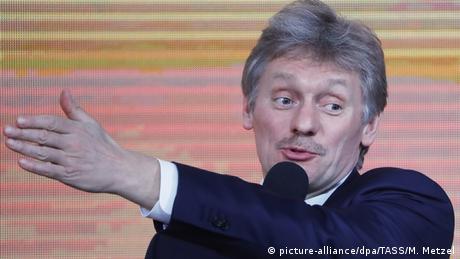 Dmitry Peskov (picture-alliance/dpa/TASS/M. Metzel)
