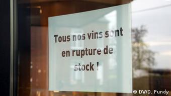 Все наше вино продано - объявление на двери