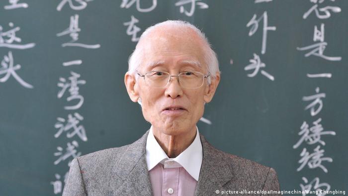 Yu Guangzhong (picture-alliance/dpa/Imaginechina/Wang Chengbing)