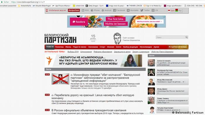 Сайт Белорусский партизан