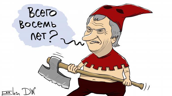 DW-Karikatur von Sergey Elkin - Haft Wirtschaftsminister Alexey Uljukaev