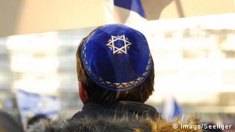 H εβραϊκή κιπά με το άστρο του Δαβίδ